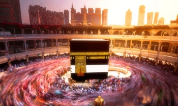 رحلة إلى الديار المقدسة لأداء مناسك الحج لموسم 1439 / 2018