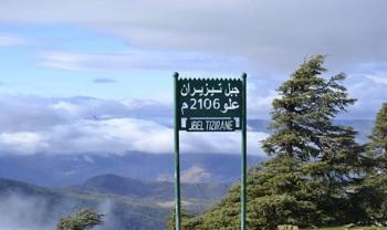 Excursion plein d'aventures a Jbel Tizirane | Chaque Samedi et Dimanche