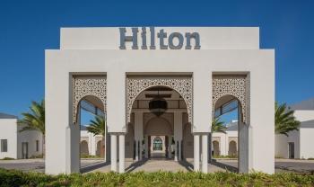 Exclusive chez AjiNsafro Hotel Hilton Al Houara| Disponible jusqu'à le 31 Mars 2021